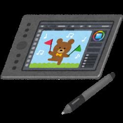 ekisyou_pen_tablet